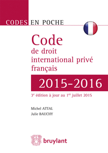 code droit international privé 2015