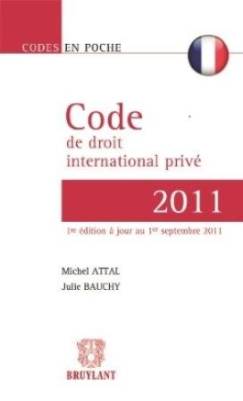 code-de-droit-international-priveweb.jpg